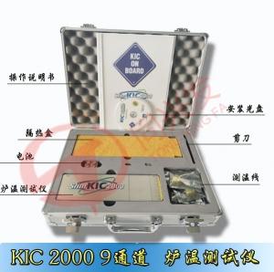 KIC炉温测试仪 START EXPLRER KIC2000 美国