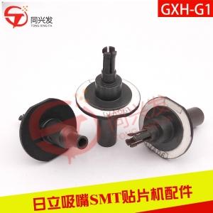 日立 GXH-1吸嘴