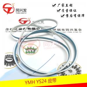雅玛哈 YS24 进板轨道传送皮带KKE-M9127-00X