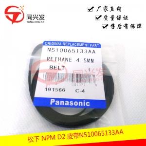 松下 NPM D2 皮带N510065133AA