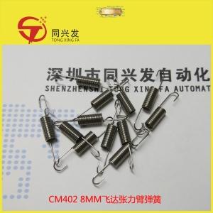 张力臂弹簧 N210067680AA