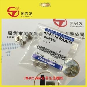 KXFA1KRAA00 卷带压盖螺丝